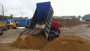 Доставка и продажа песка в Ярославле