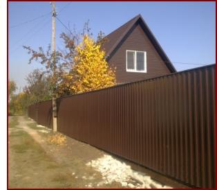 Купить забор из профнастила (профлиста) в Ярославле